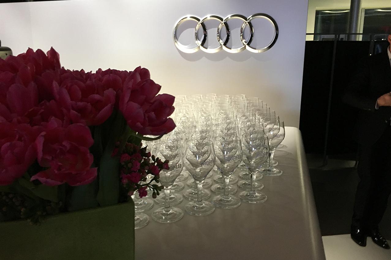 AMAG Audi